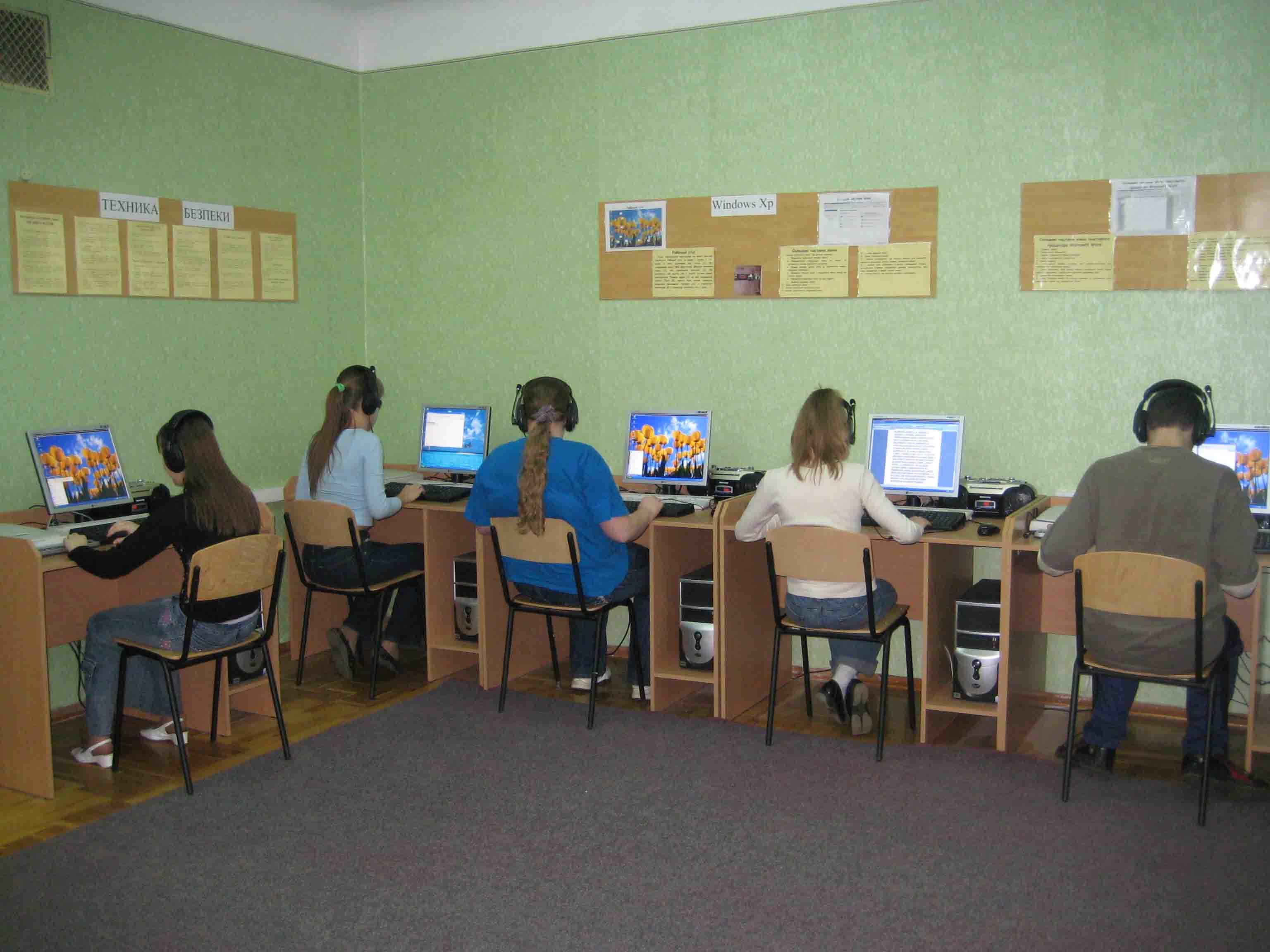 Школа-інтернат №5 ім. Я.П.Батюка - Кабінет інформатики